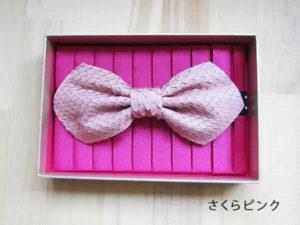 Papillonマットパイソン・さくらピンク